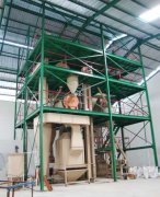complete feed mill machinery in indonesia