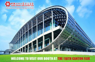 KMEC is waiting for you at the 118th Canton Fair