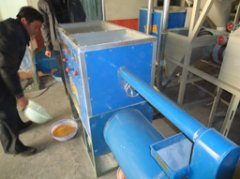 maize grits mill