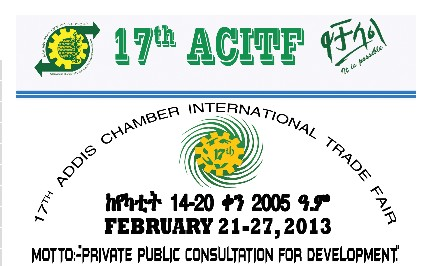 Detailed Information of ACITF