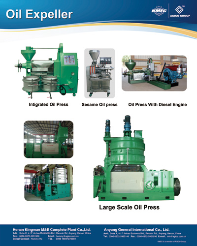 various kinds of oil expellers